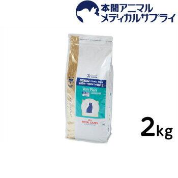 【準食事療法食】猫用ロイヤルカナンベッツプラン[メールケア]2kg