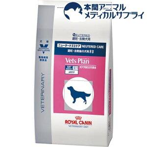 ロイヤルカナン 犬用 ベッツプラン ニュータードケア(8kg)【2shwwpc】【ロイヤルカナン(ROYAL CANIN)】