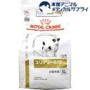 ヒルズ w/d 7.5kg 犬 プリスクリプション・ダイエット 療法食