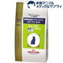 ロイヤルカナン 猫用 ベッツプラン エイジングケア ステージI ライト(500g)【ロイヤルカナン(ROYAL CANIN)】