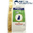 ロイヤルカナン ベッツプラン 猫用 エイジングケア ステージ1(500g)【ロイヤルカナン(ROYAL CANIN)】