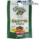グリニーズ 猫用 ピルポケット チキン(45個)【獣医師専用グリニーズ】