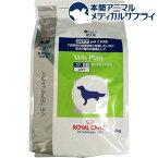 ロイヤルカナン 犬用 ベッツプラン pHケア ドライ(3kg)【ロイヤルカナン療法食】