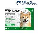 【動物用医薬品】フロントラインプラス 犬用 M 10〜20kg未満(6本入)【fr_cp】【2shwwpc】【フロントラインプラス】
