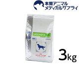 ロイヤルカナン 犬用 pHコントロール ドライ ライト3kg【d_rc】