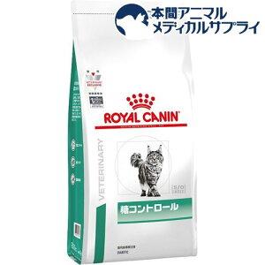 ロイヤルカナン 猫用 糖コントロール ドライ(4kg)【ロイヤルカナン(ROYAL CANIN)】