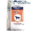 ロイヤルカナン 犬用 ベッツプラン エイジングケア(8kg)【ロイヤルカナン(ROYAL CANIN)】[ドッグフード]