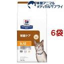 ヒルズ プリスクリプション・ダイエット キャットフード k/d ケイディー 猫用(2kg*6袋セット)【ヒルズ プリスクリプション・ダイエット】