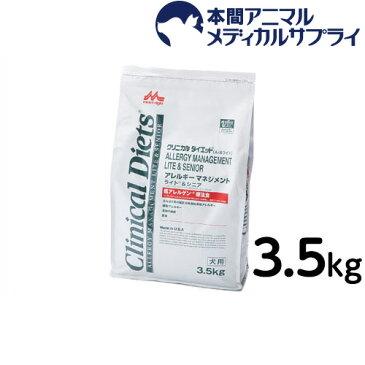 森乳サンワールド クリニカルダイエット アレルギーマネジメント ライト&シニア 3.5kg 【食事療法食】