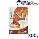 N&D パンプキン ウズラ&ザクロ ニュータード成猫用(300g)