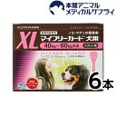 犬用 マイフリーガード 40kg〜60kg未満 X-Large【動物用医薬品】