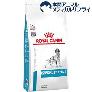 ロイヤルカナン 犬用 アミノペプチド フォーミュラ ドライ(3kg)【2shwwpc】【ロイヤルカナン(ROYAL CANIN)】
