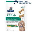 ヒルズ プリスクリプション・ダイエット 犬用 メタボリックス...