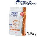 ドクターズケア 猫用 キドニーケア チキンテイスト ドライ 1.5kg 【食事療法食】