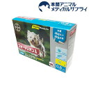 【動物用医薬品】フォートレオン 犬用 0.8ml 4kg以上8kg未満(0.8ml*3本) その1