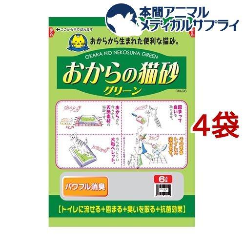猫砂 常陸化工 おからの猫砂 グリーン(6L*4コセット)【cat_toilet】