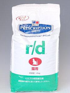 【24時間限定タイムセール】ヒルズ猫用 r/d 4kg【食事療法食】