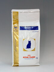 ロイヤルカナン猫用 腎臓サポート 2kg【食事療法食】