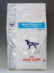 【タイムセール】ロイヤルカナン犬用 低分子プロテイン 8kg【食事療法食】