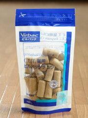 ビルバック(Virbac)猫用 酵素入りビルバックチュウ 70g【デンタル用品】