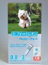 【スペシャルセール】バイエルメディカル犬用 フォートレオン 0.8mlx3(体重4kg~8kg)【動物...