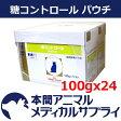 ロイヤルカナン猫用 糖コントロール パウチ 100gx24個【食事療法食】