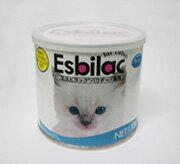 共立製薬猫用 エスビラックミルク (粉)170g【健康補助食品】