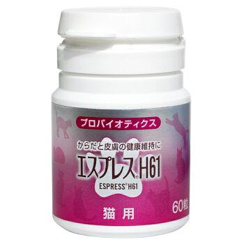 東亜薬品工業猫用エスプレスH6160粒【サプリメント】