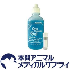 共立製薬犬猫用 マキシガード  118ml(デンタルケア)