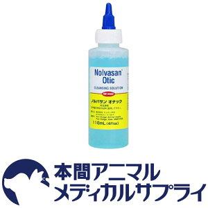 キリカン洋行犬猫用 ノルバサン オチック (耳洗浄剤) 118ml