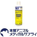 共立製薬 VET solutions(ベッツソリューション) ユニバーサルメディケートシャンプー 473ml