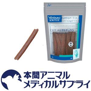 ビルバック(Virbac)犬用 C.E.T ベジタルチュウS(小型犬)120gx15枚【デンタルガム】