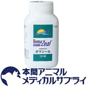 日本全薬ボマジール 犬用 100粒【健康補助食品】