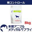 ロイヤルカナン犬用 糖コントロール ドライ 8kg【食事療法食】