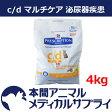 ヒルズ猫用 c/d マルチケア ドライ 4kg【食事療法食】