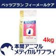 ロイヤルカナン猫用 ベッツプラン フィーメールケア ドライ 4kg【準食事療法食】