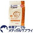ドクターズケア猫用 キドニーケア フィッシュテイスト ドライ 1.5kg【食事療法食】