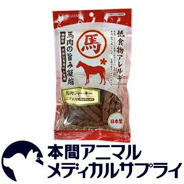 TH JAPAN 馬肉ジャーキー シニア 150g