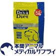 ドクターズダイエット犬 シニア ドライ 3.8kg【プレミアムフード】