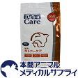ドクターズケア猫用 キドニーケア チキンテイスト ドライ 1.5kg【食事療法食】