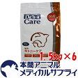 ドクターズケア猫用 キドニーケア チキンテイスト ドライ 1.5kgx6個【食事療法食】