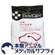 ドクターズケア犬用 ハートケア ドライ 1kg【食事療法食】