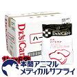 ドクターズケア犬用 ハートケア ドライ 1kg 6個入 1箱【食事療法食】☆送料無料☆