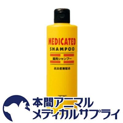 ハートランド ゾイック犬用 薬用シャンプー 300ml【医薬部外品】