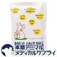 【最大350円OFFクーポン配布中!】ペットプロジャパン 犬猫用 ロイヤルゴートミルク 25g【365日あす楽】