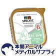 スペシフィックF/C-IN-W 犬猫用高栄養 95g【食事療法食】