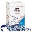 スペシフィック 猫 腎臓用 FKW 低Na-リン-プロテイン 100g 7個 【食事療法食】【365日あす楽】