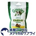 【200円OFFクーポン配布中!】ニュートロ グリニーズ 犬用 ピルポ...