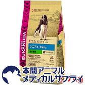【500円OFFクーポン!】ユーカヌバ 犬用7歳以上用 ラム&ライスシニア 超小粒 ドライ 2.7kg ドッグフード [正規品]