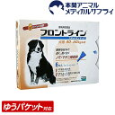 【メール便送料無料】犬用 フロントラインスポット オン ドッグ XL (40kg〜60kg)6ピペッ ...